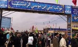 اعزام ۲۵۰۰ نیروی فرهنگی و خدماتی به راهپیمایی بزرگ اربعین حسینی