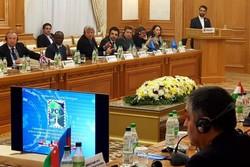 تأسيس مكتب رابطة الدول ذات المصالح المشتركة (RCC) في طهران