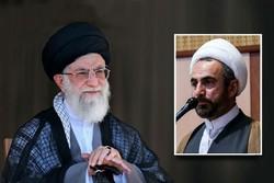 """قائد الثورة الاسلامية يعين حجة الاسلام """"كريمي تبار"""" ممثلاً له في """"ايلام"""""""