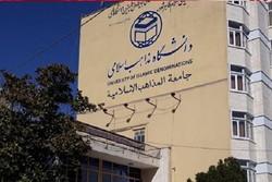 همایش همکاریهای علمی و فرهنگی ایران و روسیه برگزار می شود