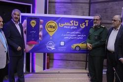 سامانه «آی تاکسی» در مرند راه اندازی شد