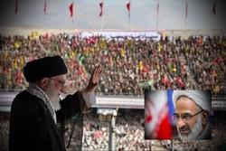قدردانی حجتالاسلام حاجی صادقی از حضور رهبر انقلاب در اجتماع بسیجیان