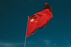 Çin'den İran yaptırımlarıyla ilgili flaş açıklama