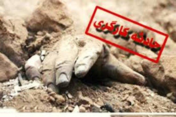 مرگ یک کارگر ساختمانی در حین حفر چاه در ساری