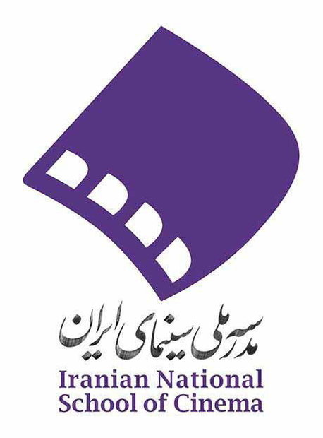 Iran to hold intl. conference on cinema in digital world