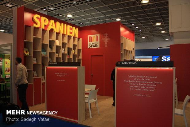 هفتادمین نمایشگاه بین المللی کتاب فرانکفورت