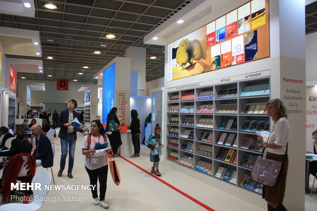 70th Frankfurt Book Fair