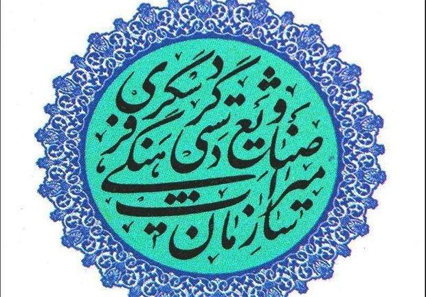 مدیرکل میراث فرهنگی استان قزوین دستگیر شد
