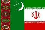 İran ile Türkmenistan bir dizi anlaşmaya imza attı