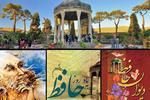 موضوع علمی یادروز حافظ اعلام شد/ بررسی و نقد کارنامه حافظپژوهی
