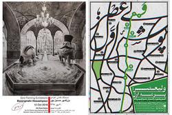 خیابان ولیعصر قاب میشود/یک کاریکاتوریست در حرمسرای ناصرالدینشاه