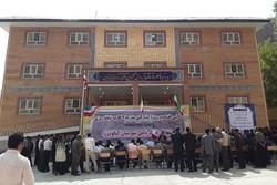 مدرسه ۹ کلاسه «شهدای عشایر ذلقی» شهرستان الیگودرز افتتاح شد