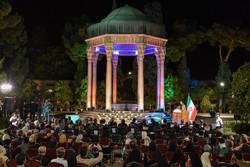 مراسم احياء ذكرى الشاعر الإيراني حافظ شيرازي/صور