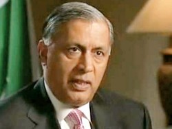 پاکستان کے سابق وزیر اعظم شوکت عزیز کے وارنٹ گرفتاری جاری