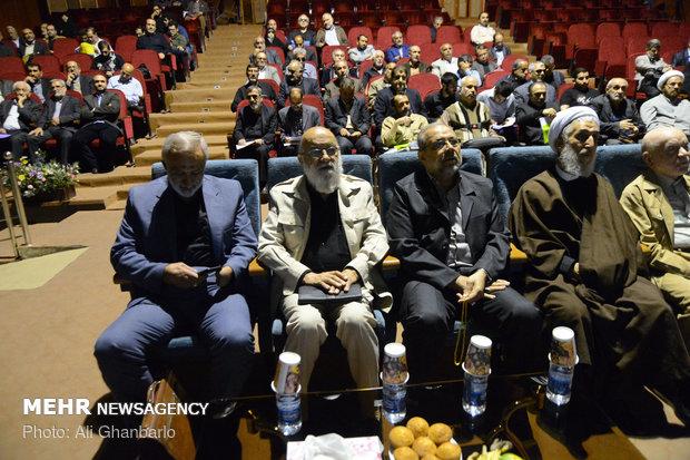 دومین کنگره سراسری جمعیت جانبازان انقلاب اسلامی