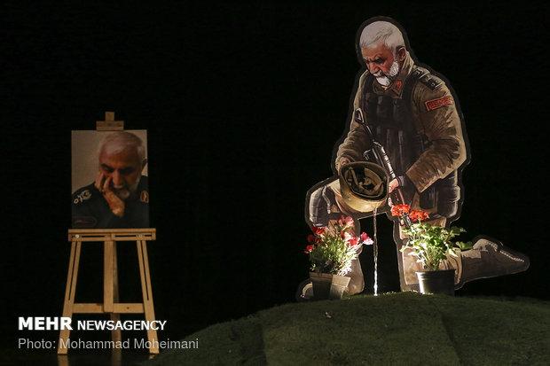 پاسداشت سومین سالگرد شهادت سردار حسین همدانی