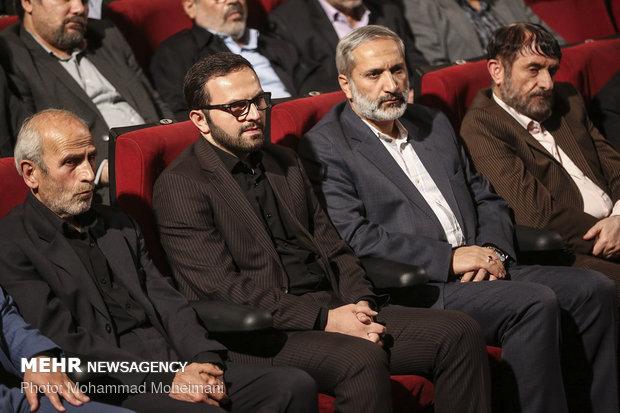 پاسداشت سومین سالگرد شهادت حسین همدانی