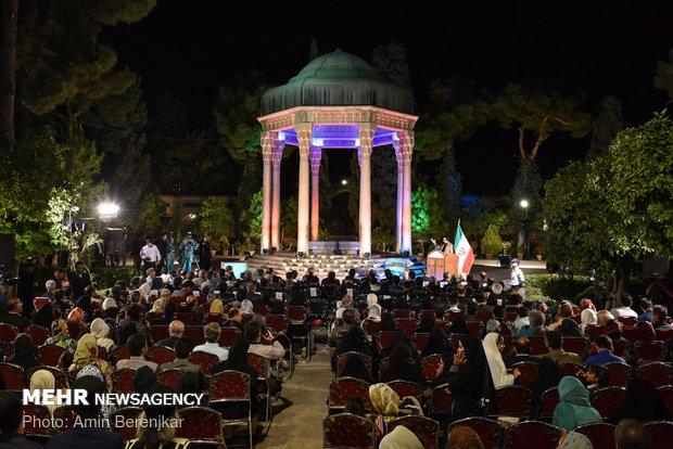 مراسم احياء ذكرى الشاعر الإيراني حافظ شيرازي