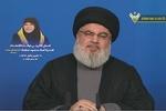 ٹرمپ نے بھی ایران کی طاقت اور قدرت کا اعتراف کرلیا/ ام  عماد صبر و استقامت کا مظہر