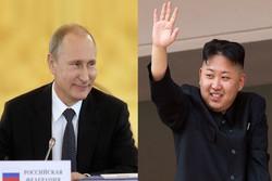 تاکید «پوتین» و «اون» بر گسترش روابط روسیه-کره شمالی