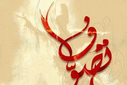 از مذهب عشق تا ستیز با فقه/ قضاوت یکسان نسبت به همه صوفیان ممکن نیست