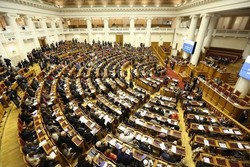 Parliamentary team to attend IPU Assembly