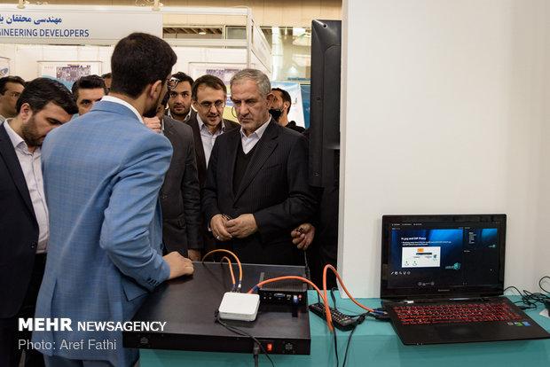 إنطلاق ثاني معرض خاص للشركات المعرفية في طهران