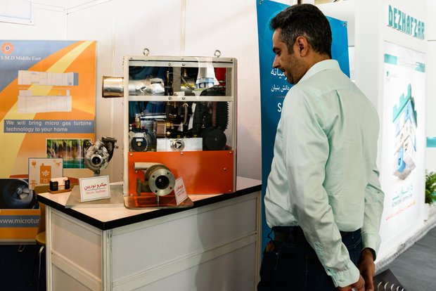 2nd Exhibition of Knowledge-based Companies