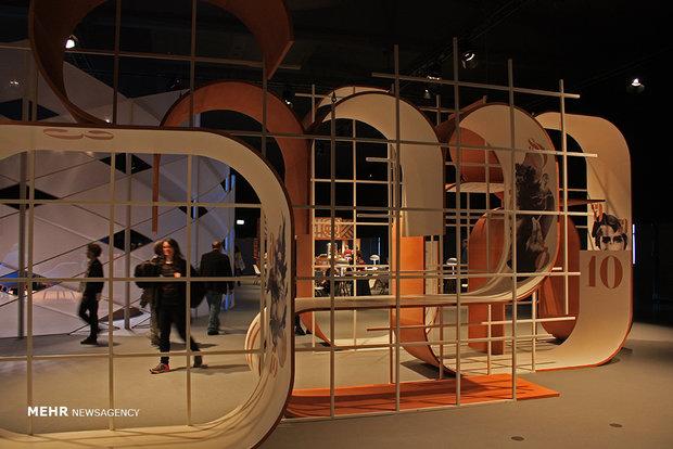 گشت و گذاری در غرفه مهمان ویژه نمایشگاه کتاب فرانکفورت