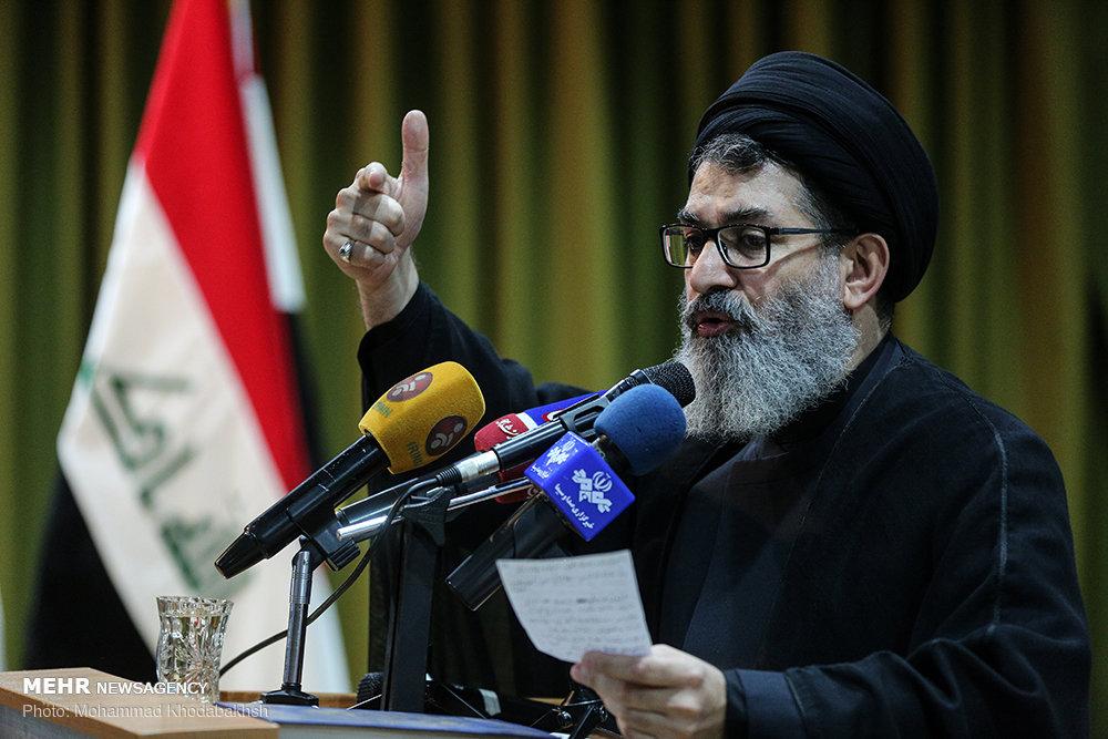 تہران میں حشد الشعبی کے شہداء کی یاد میں تقریب