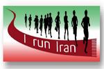 Kish Island to host 3rd 'I run Iran'