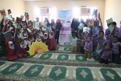 مراسم روز جهانی کودک در شهرستان گناوه برگزار شد