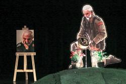 Iran pays tribute to Brigadier General Hossein Hamedani