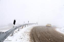 ارتفاعات البرز برفی میشود/احتمال وقوع سیل و بارش تگرگ