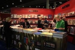 گسترش فعالیتهای ایران در بازار و نمایشگاههای جهانی نشر