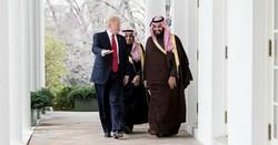 Trump - Bin salman