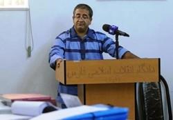 حکم قطعی اولین پرونده دادگاه مفسدین اقتصادی صادر شد/ ۱۲ سال حبس