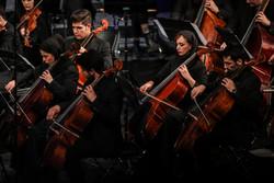 İran Milli Senfoni Orkestrası'ndan muhteşem performans