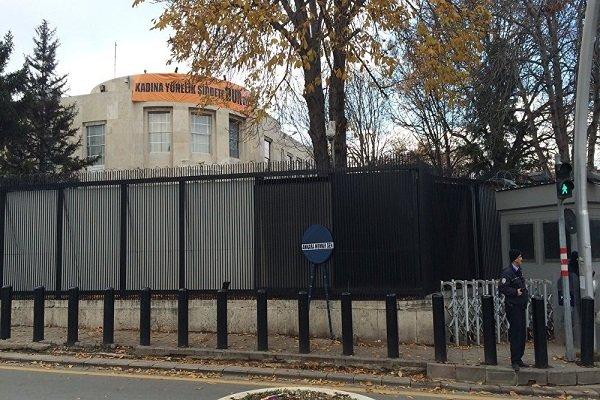 ABD'nin Ankara Büyükelçiliği'nden Ermeni tasarısı açıklaması