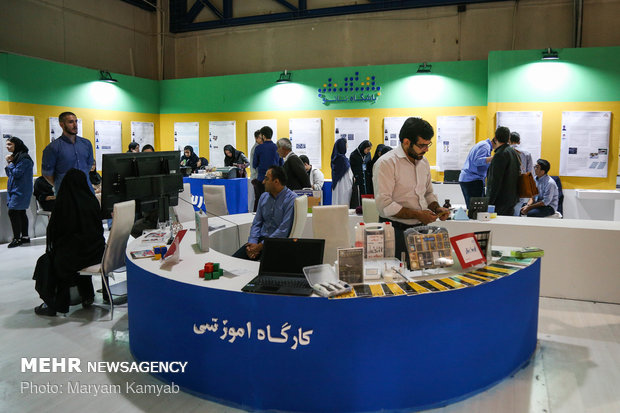 Iran Nano 2018 kicks off
