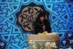 برگزاری آئین اختتامیه مسابقات قرآن کریم کشور در اراک