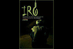 'Iro' to compete at Guwahati filmfest. in India