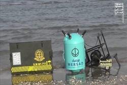 Yemen yapımı deniz mayını tanıtıldı
