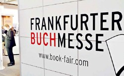 Absence from copyright pacts blocks Iran from special guest status at Frankfurt fair