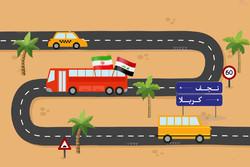 عربی به زبان ساده؛ چگونه در ایام اربعین تاکسی بگیریم؟