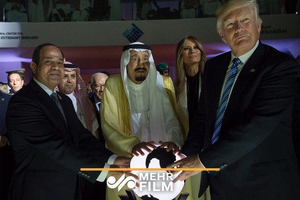 مستقبل الاستثمار في السعودية على مفترق الطرق بسبب الانسحابات