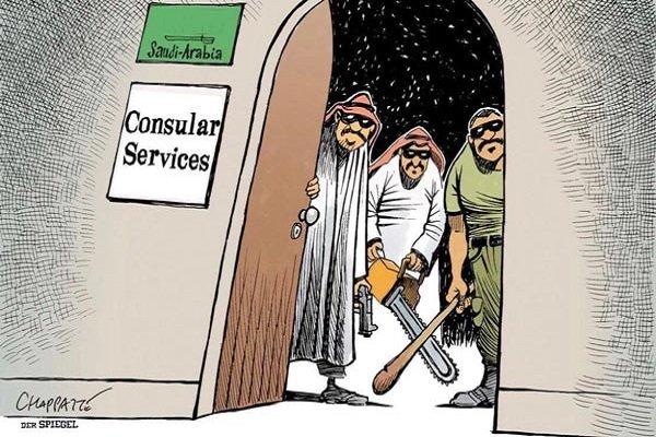 حادثة نيوزيلندا Picture: Der Spiegel'den Suudi Arabistan'a Karikatür Tepkisi