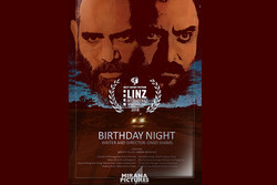 «شب تولد» بهترین فیلم کوتاه جشنواره لینز اتریش شد