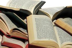 ترجمه و چاپ کتاب در زمینههای تخصصی و عمومی