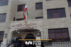 فلم/ ترکی میں ایرانی سفارتخانہ کی ابتدائی ویڈیو